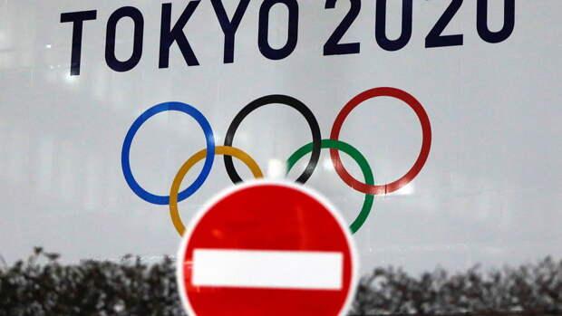 Ассоциация врачей Токио призывает отменить Олимпийские игры