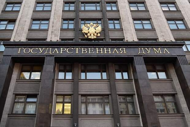 Госдума приняла закон о налоге на проценты по вкладам свыше 1 млн рублей