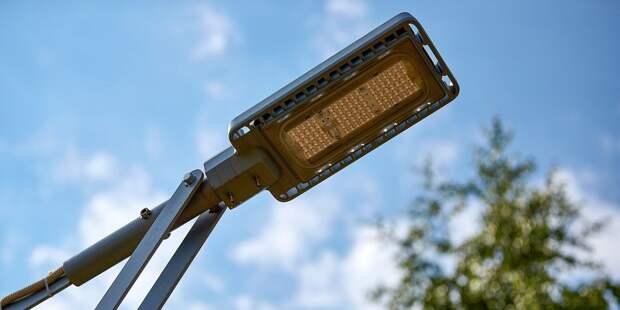 В Митине установят 232 новых светодиодных светильника