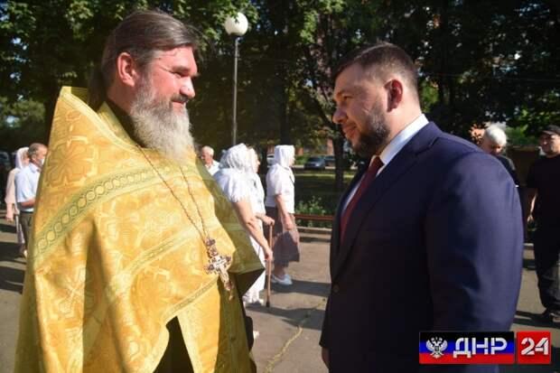 Пушилин поздравил жителей ДНР с днём Крещения Руси