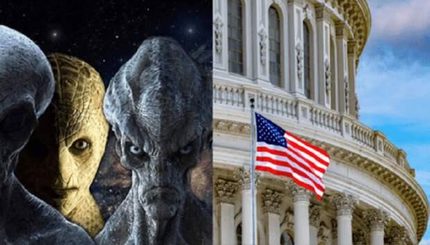 Сенат США приказал военным рассказать всё про инопланетян не позднее, чем через 180 дней