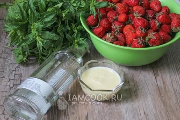 Ингредиенты для клубничного ликера