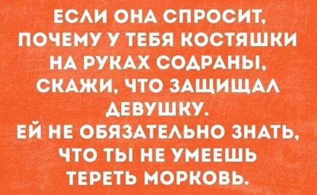 uRbzhevJzpU