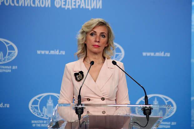 Захарова посоветовала Украине создать парламент вместо «самой мощной армии»