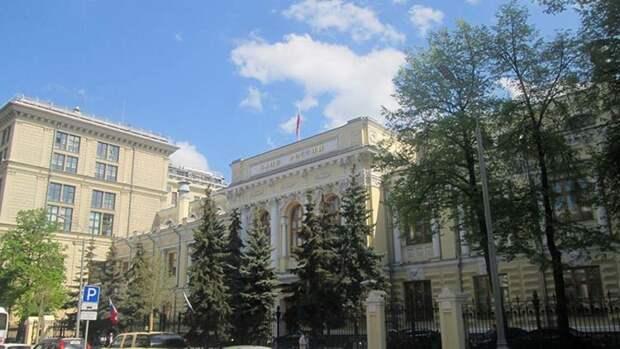 Центробанк РФ увеличил ключевую ставку на 0,5%