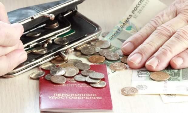 Российским пенсионерам проиндексировали пенсии на 6,3 процента