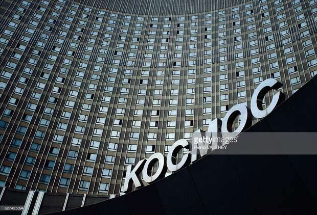 Ужасы советских гостиниц.