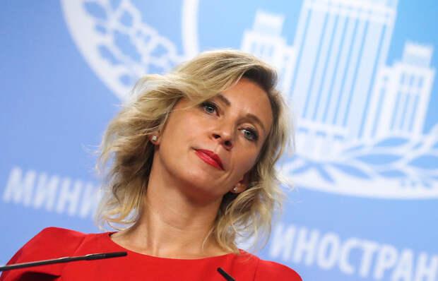 Захарова рассказала об «каминг-ауте» демократов