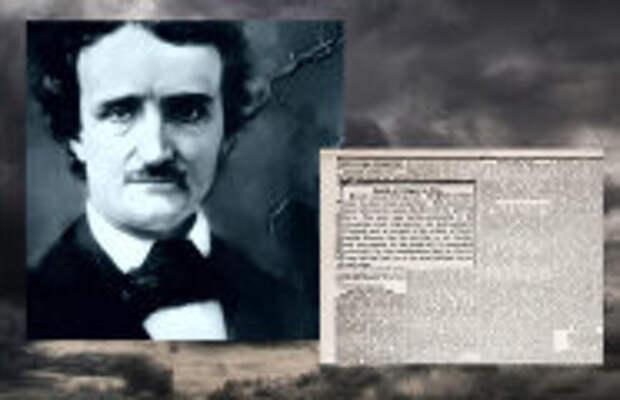 История и археология: Мрачная жизнь и таинственный уход Эдгара Аллана По: Тёмная сторона личности знаменитого писателя