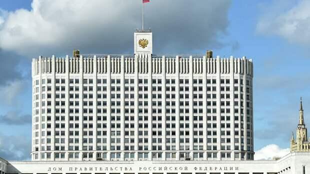 Правительство России одобрило внесение в закон о спорте изменений в отношении борьбы с договорными матчами
