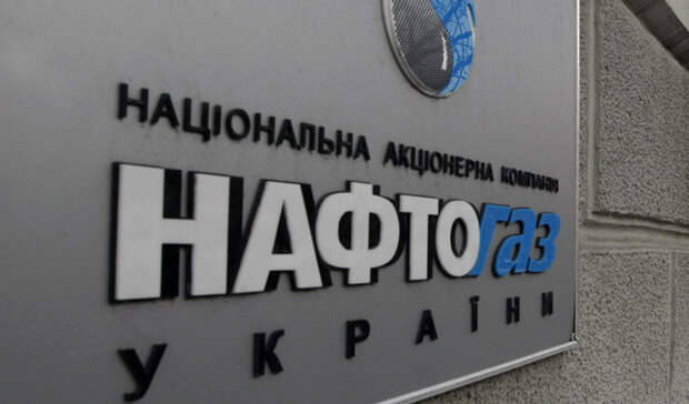 Жителям Украины придется платить загаз на30% больше в сентябре 2020