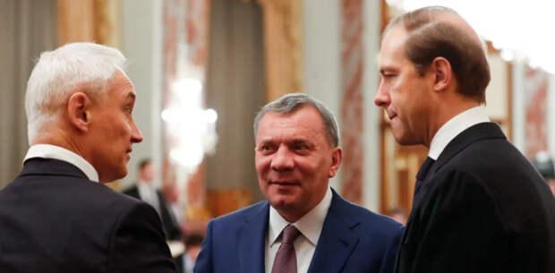 Есть результат. Мордашов согласился пойти на условия Белоусова