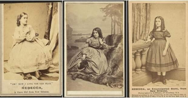 Портреты Ребекки Хьюгер, белой девочки-рабыни из Нового Орлеана 1860‑х годов
