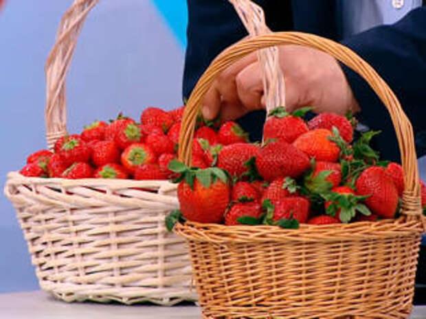 Какая любимая всеми ягода снижает риск развития рака