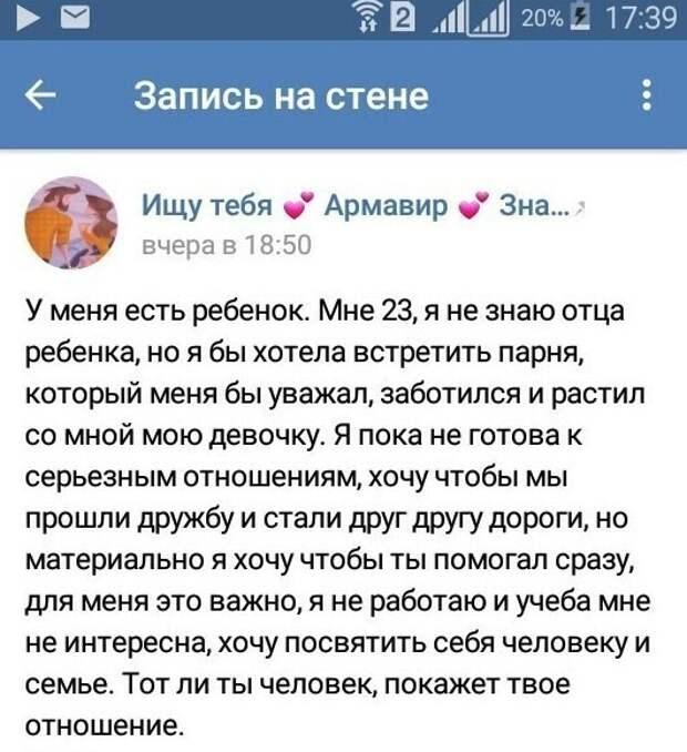 19. Губа не дура