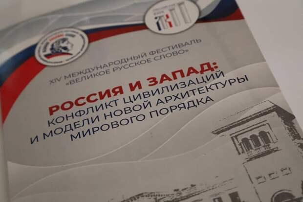 Власти Крыма предложили рубануть по Западу признанием Донбасса, а у Жириновского спасовали