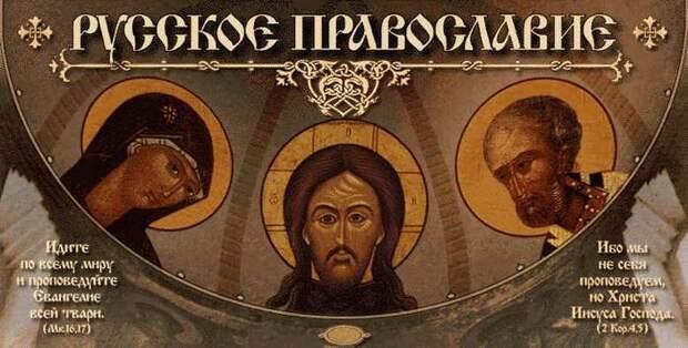 Великий Князь Киевский Влади́мир Святосла́вич