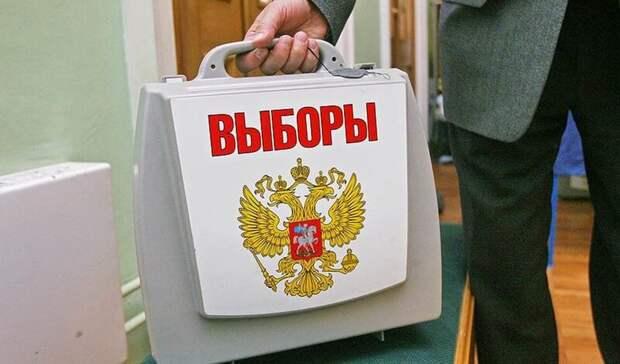 «Единая Россия» сохранила конституционное большинство