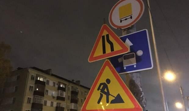 В центре Казани частично перекроют ряд улиц