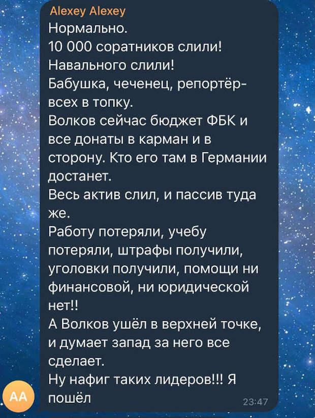 Навальный раскрылся: хамское поведение и оскорбления в деле ветерана Артеменко