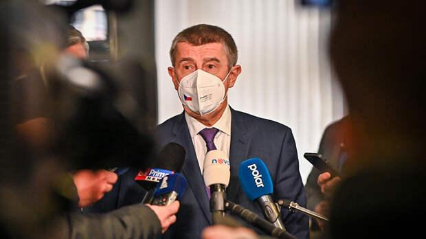 В Чехии хотят снизить накал конфликта с Россией