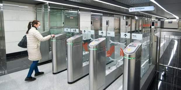 Пассажирам метро Москвы предлагают окунуться в современное искусство