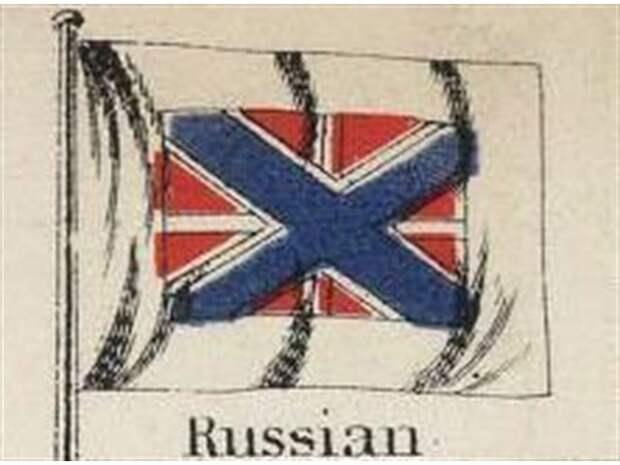 Весь мир Россия: оставьте вечный спор славян!