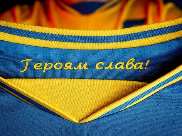 УЕФА потребовал от Киева убрать с формы футболистов политический слоган
