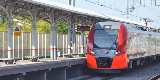 Электрички от станции Бескудниково пойдут по изменённому расписанию 12-14 июня