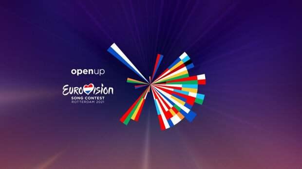 Британские букмекеры спрогнозировали победителя Евровидения