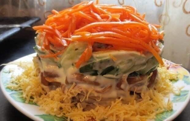 Салат с корейской морковкой и грибами