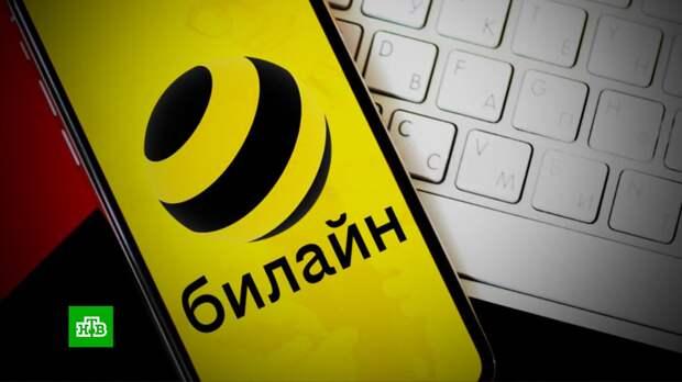 Новые слоган и логотип: «Билайн» провел первый за 16 лет ребрендинг