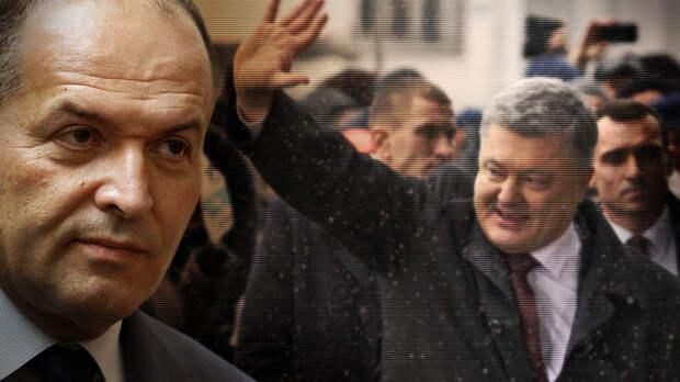 """Виктор Пинчук: Кандидат в """"президенты мира""""?"""
