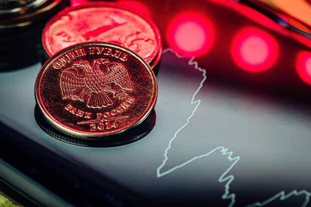 Рубль вновь развернулся вниз