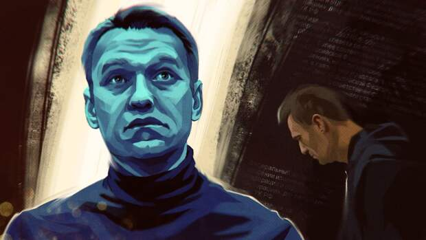 Команда Навального в День России нарвалась на критику пользователей Сети