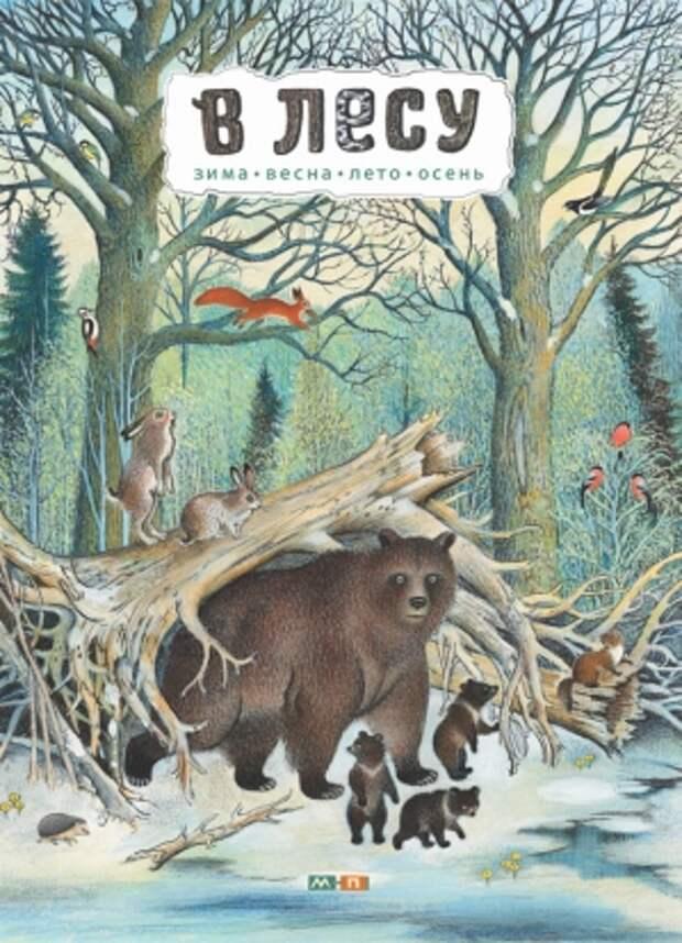 15 новых развивающих книг для детей