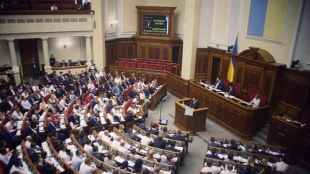 Украинского депутата подловили за игрой в шахматы во время заседания Рады
