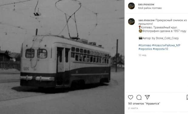 Ретро-фото: трамвай № 27 в Соболевском проезде