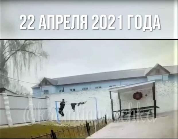 Навальный на турнике