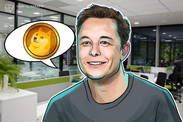 Разработчики Dogecoin: мы сотрудничаем с Илоном Маском уже более двух лет