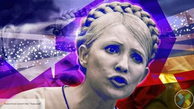 Тимошенко заявила об обмане украинцев на выборах президента
