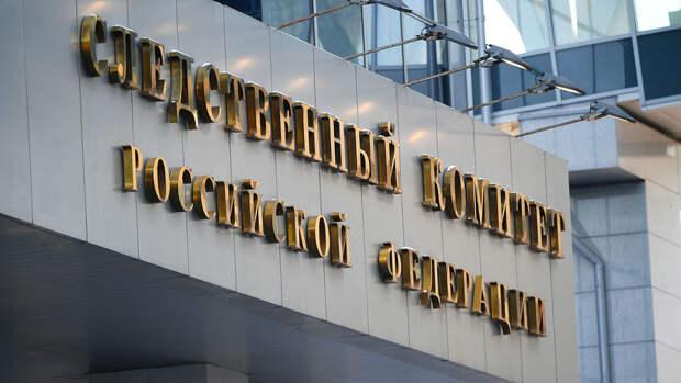 СК возбудил дело о массовом убийстве после стрельбы в Казани