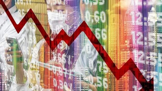 Акции российский компаний показали разноплановую динамику на торгах в Лондоне