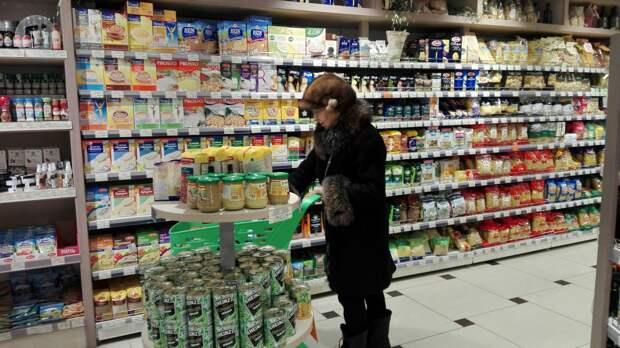 Цены в Удмуртии с начала года выросли на 0,6%
