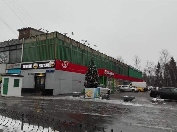 В Зеленограде продают нежилое здание свободного назначения