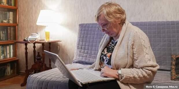 Онлайн-группы проекта «Московское долголетие» будут работать в новогодние каникулы. Фото: Е. Самарин mos.ru