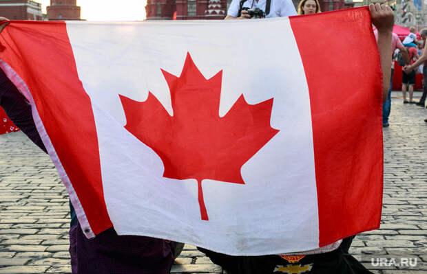 Россия ввела санкции против министров иполицейских Канады