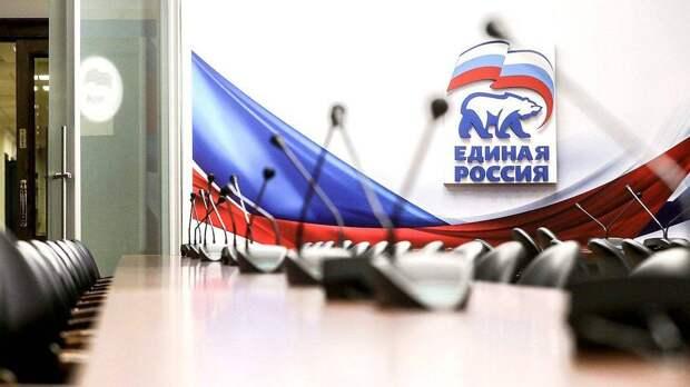 Обновление кадров: эксперты о главных итогах праймериз «Единой России»