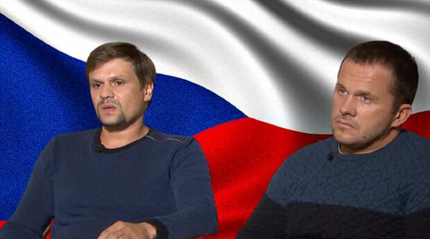 В Чехии выдвинули обвинение Петрову и Боширову на фоне высылки 18 дипломатов РФ