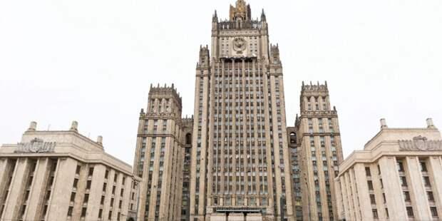 МИД РФ оценил призыв запретить россиянам въезд в ЕС